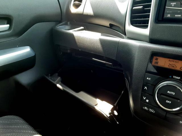 Gリミテッド 1年保証付 衝突軽減ブレーキ パワースライドドア スマートキー ETC Bluetoothオーディオ シートヒーター アイドリングストップ(41枚目)