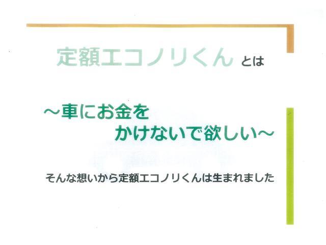 L 1年保証付 メモリーナビ ワンセグTV キーレス アイドリングストップ ABS プライバシーガラス(4枚目)