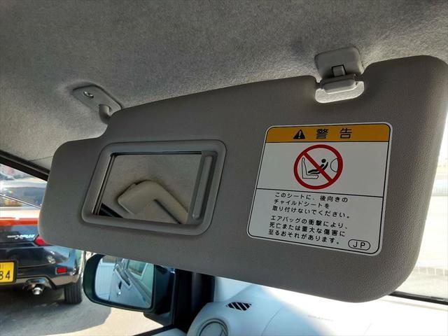 L 1年保証付 メモリーナビ ワンセグTV キーレス アイドリングストップ ABS プライバシーガラス(37枚目)