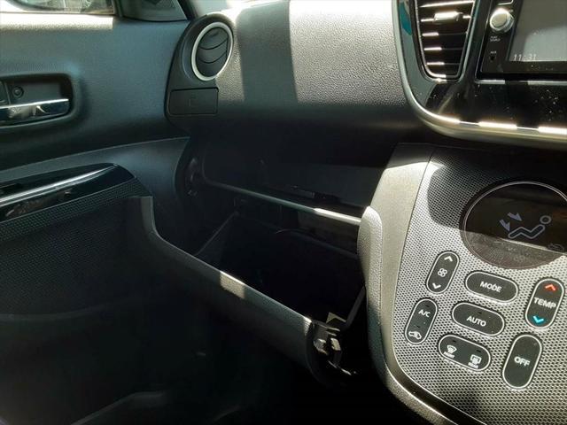 ハイウェイスター Gターボ 1年保証付 ハイウェイスターGターボ 両側パワースライドドア 純正メモリーナビ フルセグTV アラウンドビューモニター ETC LEDヘッドライト オートマチックハイビーム(42枚目)