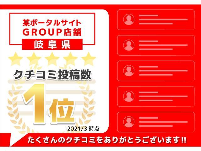RX HDDナビ フルセグTV ミュージックサーバー キーレス ABS 14インチアルミホイール ターボ(4枚目)