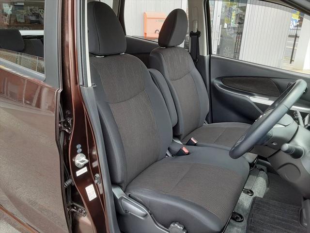 ハイウェイスターX Vセレクション+セーフティII 1年保証付 衝突軽減ブレーキ アラウンドビューモニター Bluetooth スマートキー HIDヘッドライト オートエアコン アイドリングストップ フォグランプ(22枚目)