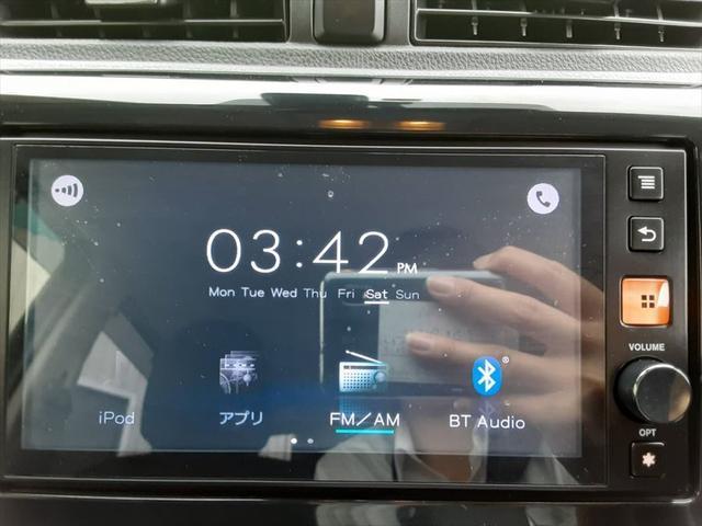 ハイウェイスターX Vセレクション+セーフティII 1年保証付 衝突軽減ブレーキ アラウンドビューモニター Bluetooth スマートキー HIDヘッドライト オートエアコン アイドリングストップ フォグランプ(30枚目)