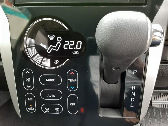 ハイウェイスターX Vセレクション+セーフティII 1年保証付 衝突軽減ブレーキ アラウンドビューモニター Bluetooth スマートキー HIDヘッドライト オートエアコン アイドリングストップ フォグランプ(31枚目)