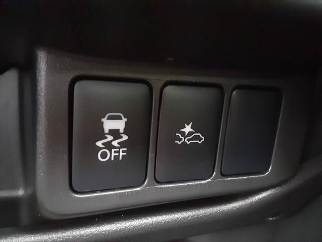 ハイウェイスターX Vセレクション+セーフティII 1年保証付 衝突軽減ブレーキ アラウンドビューモニター Bluetooth スマートキー HIDヘッドライト オートエアコン アイドリングストップ フォグランプ(37枚目)
