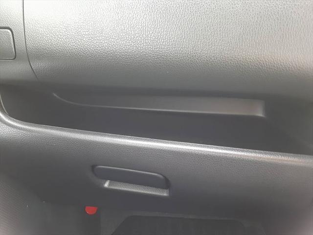 ハイウェイスターX Vセレクション+セーフティII 1年保証付 衝突軽減ブレーキ アラウンドビューモニター Bluetooth スマートキー HIDヘッドライト オートエアコン アイドリングストップ フォグランプ(39枚目)