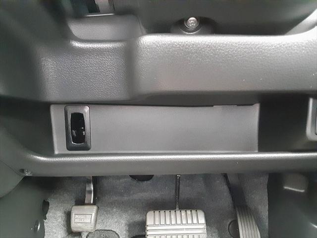 ハイウェイスターX Vセレクション+セーフティII 1年保証付 衝突軽減ブレーキ アラウンドビューモニター Bluetooth スマートキー HIDヘッドライト オートエアコン アイドリングストップ フォグランプ(42枚目)