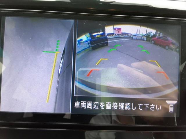 ハイウェイスターX Vセレクション+セーフティII 1年保証付 衝突軽減ブレーキ アラウンドビューモニター Bluetooth スマートキー HIDヘッドライト オートエアコン アイドリングストップ フォグランプ(44枚目)