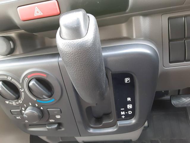 PA 1年保証付 ハイルーフ 4WD エアコン パワーステアリング 両側スライドドア ABS 2nd発進 オ-トレベライザー(35枚目)
