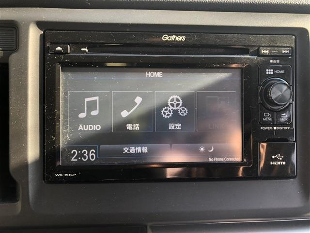 G SSコンフォートパッケージ 衝突軽減ブレーキ メモリーナビ 地デジ Bluetooth バックカメラ スマートキー ベンチシート アイドリングストップ(20枚目)