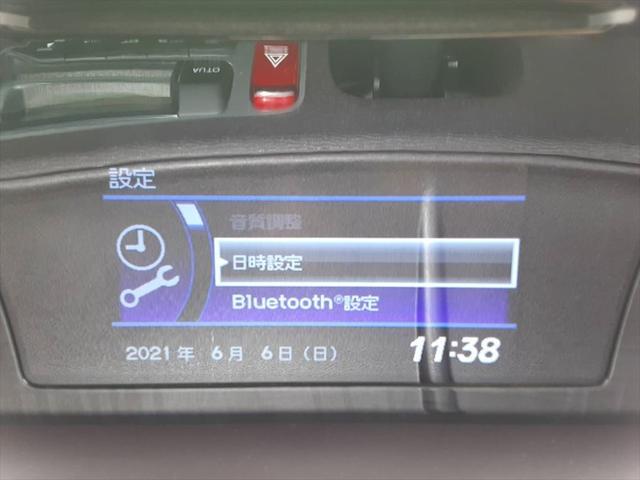 プレミアム 1年保証付 ディスプレイオーディオ バックカメラ スマートキー&プッシュスタート HIDヘッドライト オートライト 純正14インチアルミホイール アイドリングストップ(33枚目)