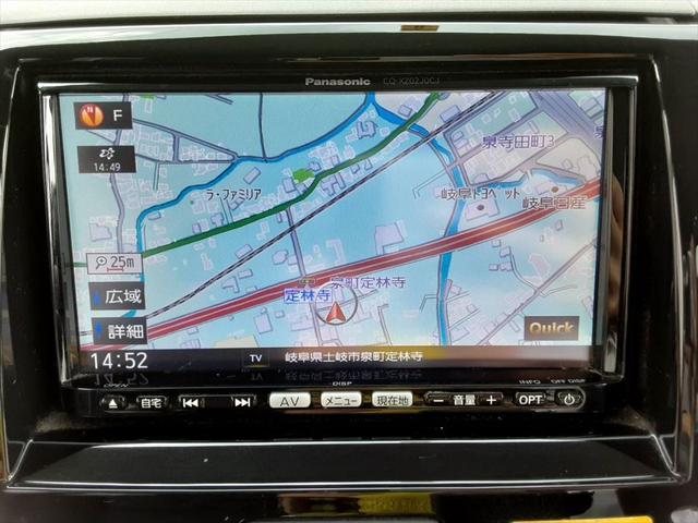 XS 1年保証付 メモリーナビ パワースライドドア フルセグTV バックカメラ HIDライト オートライト スマートキー プッシュスタート(33枚目)