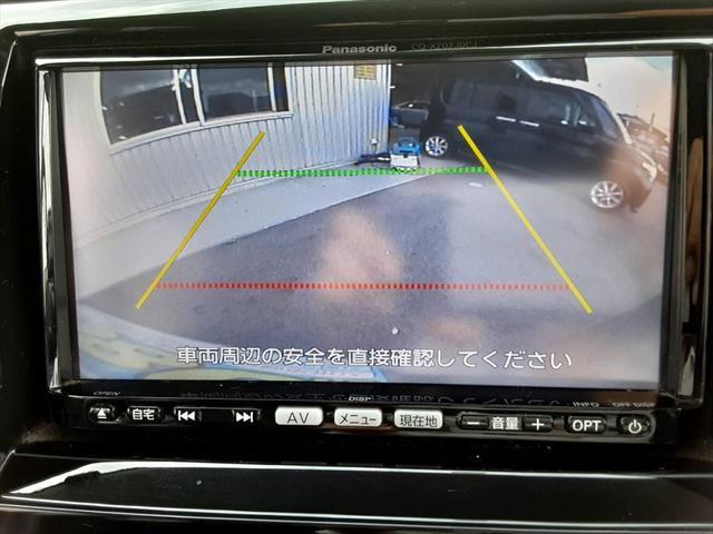 XS 1年保証付 メモリーナビ パワースライドドア フルセグTV バックカメラ HIDライト オートライト スマートキー プッシュスタート(34枚目)