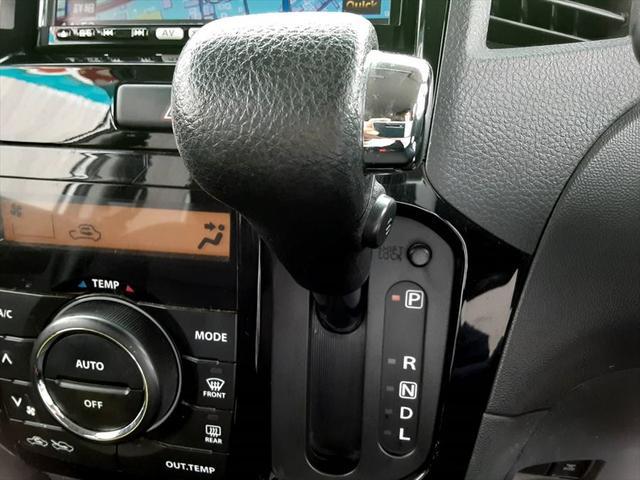 XS 1年保証付 メモリーナビ パワースライドドア フルセグTV バックカメラ HIDライト オートライト スマートキー プッシュスタート(36枚目)