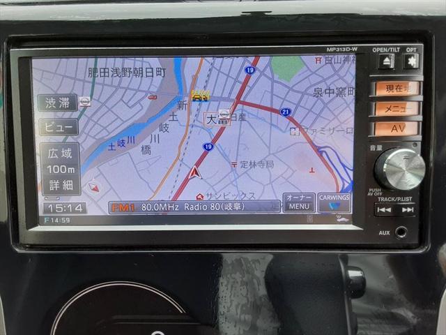 ハイウェイスター G 1年保証付 純正メモリーナビ アラウンドビューモニター フルセグTV Bluetooth DVD再生 オートライト HIDヘッドライト スマートキー(31枚目)