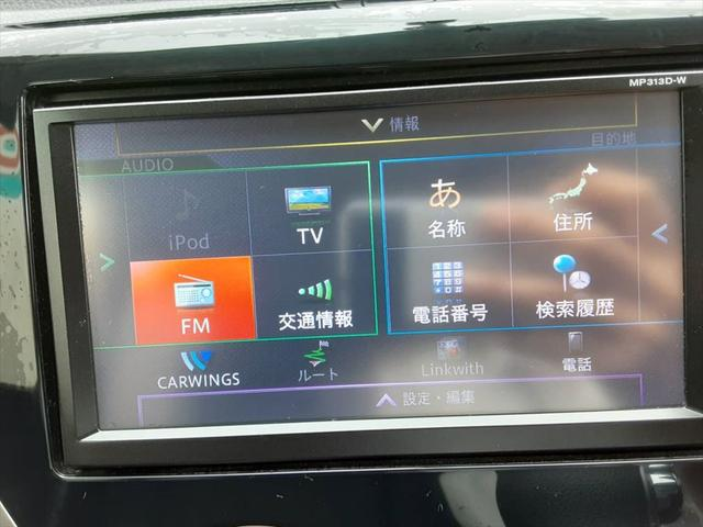 ハイウェイスター G 1年保証付 純正メモリーナビ アラウンドビューモニター フルセグTV Bluetooth DVD再生 オートライト HIDヘッドライト スマートキー(33枚目)