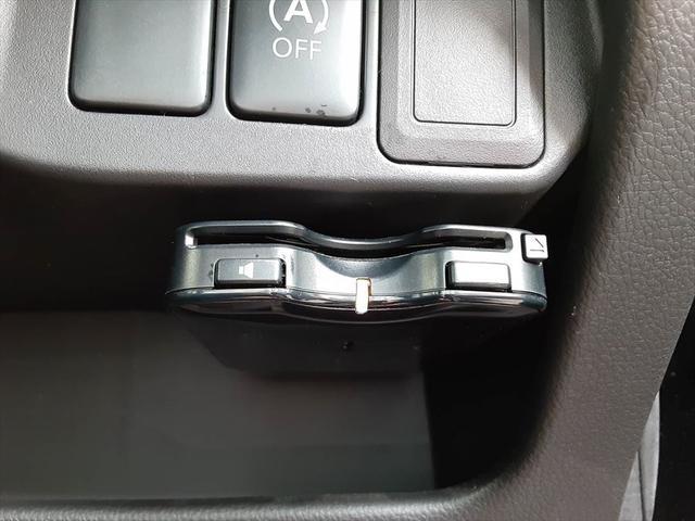 ハイウェイスター G 1年保証付 純正メモリーナビ アラウンドビューモニター フルセグTV Bluetooth DVD再生 オートライト HIDヘッドライト スマートキー(35枚目)