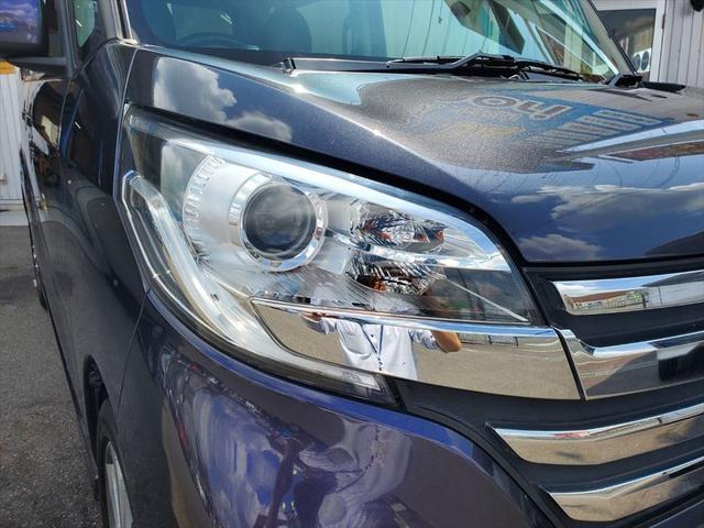 ハイウェイスター X Gパッケージ 1年保証付 両側パワースライドドア SDナビ フルセグTV アラウンドビューモニター シートヒーター HIDヘッドライト オートライト インテリキー Bluetooth アイドリングストップ ETC(15枚目)