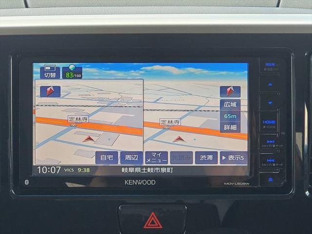 ハイウェイスター X Gパッケージ 1年保証付 両側パワースライドドア SDナビ フルセグTV アラウンドビューモニター シートヒーター HIDヘッドライト オートライト インテリキー Bluetooth アイドリングストップ ETC(33枚目)