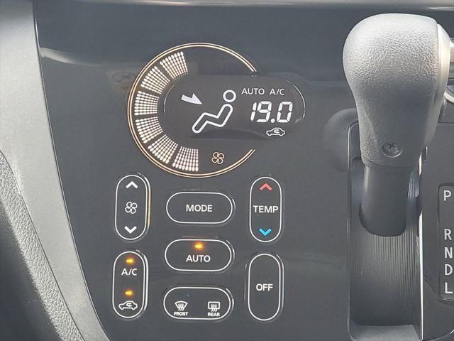ハイウェイスター X Gパッケージ 1年保証付 両側パワースライドドア SDナビ フルセグTV アラウンドビューモニター シートヒーター HIDヘッドライト オートライト インテリキー Bluetooth アイドリングストップ ETC(36枚目)