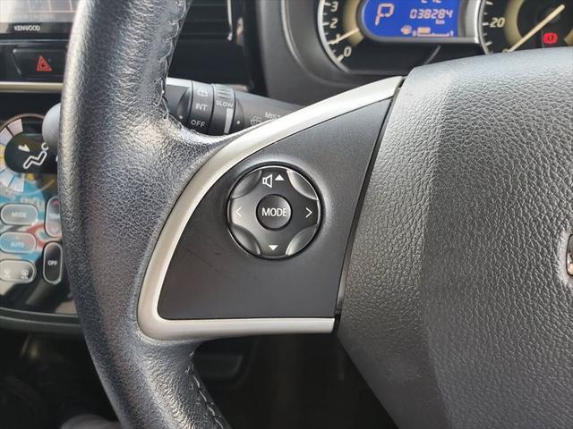 ハイウェイスター X Gパッケージ 1年保証付 両側パワースライドドア SDナビ フルセグTV アラウンドビューモニター シートヒーター HIDヘッドライト オートライト インテリキー Bluetooth アイドリングストップ ETC(38枚目)