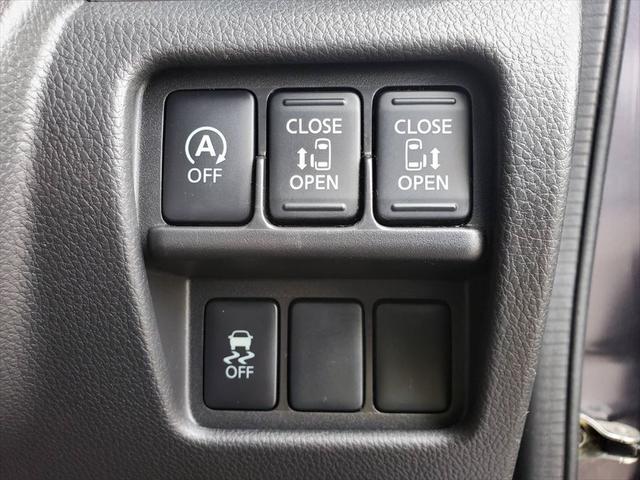 ハイウェイスター X Gパッケージ 1年保証付 両側パワースライドドア SDナビ フルセグTV アラウンドビューモニター シートヒーター HIDヘッドライト オートライト インテリキー Bluetooth アイドリングストップ ETC(40枚目)