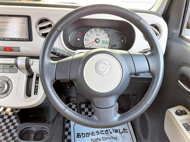 ココアプラスG 1年保証付 スマートキー ETC フォグランプ オートエアコン プライバシーガラス 電動格納ミラー セキュリティ(25枚目)