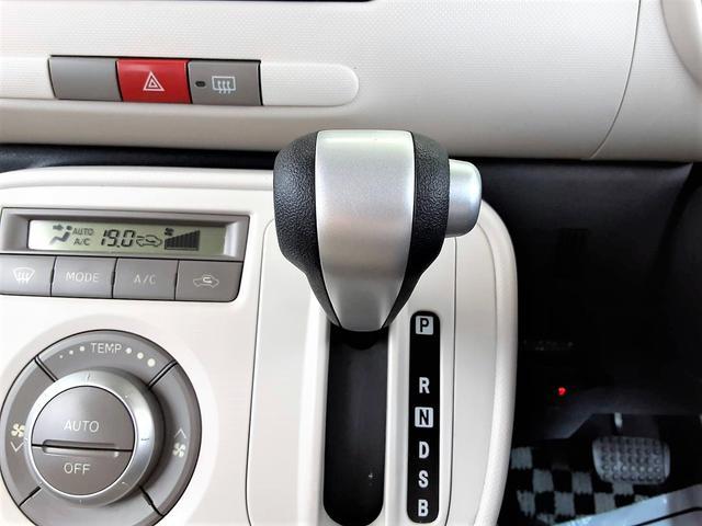 ココアプラスG 1年保証付 スマートキー ETC フォグランプ オートエアコン プライバシーガラス 電動格納ミラー セキュリティ(27枚目)