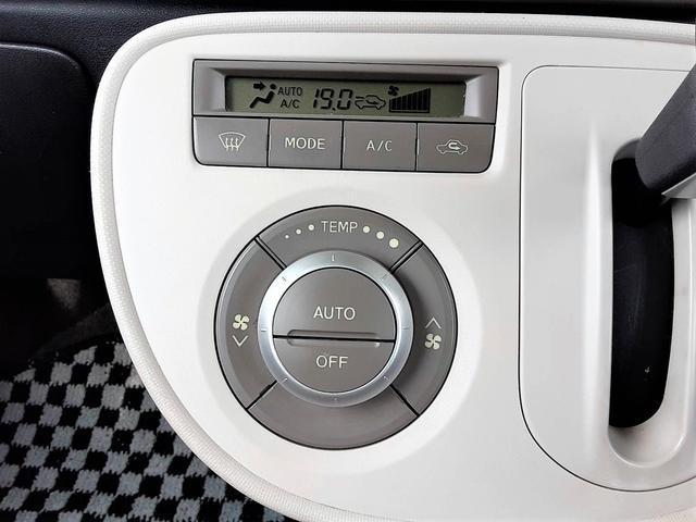 ココアプラスG 1年保証付 スマートキー ETC フォグランプ オートエアコン プライバシーガラス 電動格納ミラー セキュリティ(28枚目)