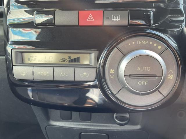 X 1年保証付 メモリーナビ パワースライドドア HIDヘッドライト スマートキー オートエアコン フォグランプ 純正アルミホイール ベンチシート(30枚目)