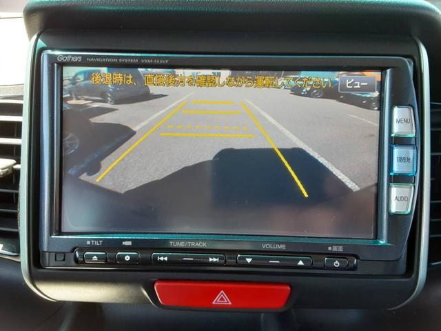 G・Lパッケージ 1年保証付 パワースライドドア 純正メモリーナビ 地デジTV バックカメラ Bluetooth DVD再生 HIDヘッドライト オートライト(29枚目)