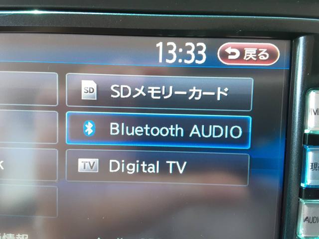 G・Lパッケージ 1年保証付 パワースライドドア 純正メモリーナビ 地デジTV バックカメラ Bluetooth DVD再生 HIDヘッドライト オートライト(30枚目)
