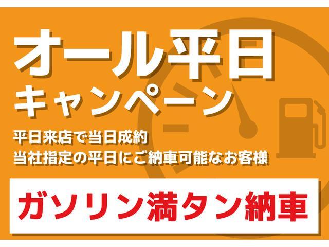 J 1年保証付 純正メモリーナビ 地デジTV キーレス ABS CD再生(7枚目)