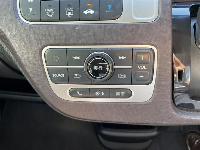 プレミアム ツアラー・Lパッケージ 1年保証付 純正ディスプレイオーディオ バックカメラ HIDヘッドライト オートライト クルーズコントロール パドルシフト スマートキー ETC(32枚目)
