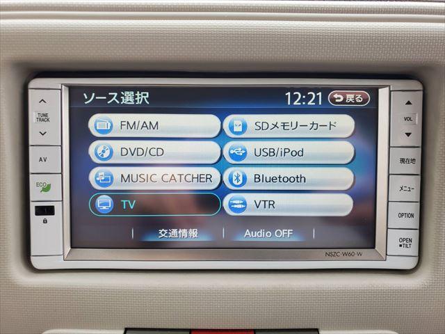 ココアX 1年保証付 純正メモリーナビ フルセグ Bluetooth DVD再生 スマートキー フォグランプ オートエアコン ABS プライバシーガラス(33枚目)