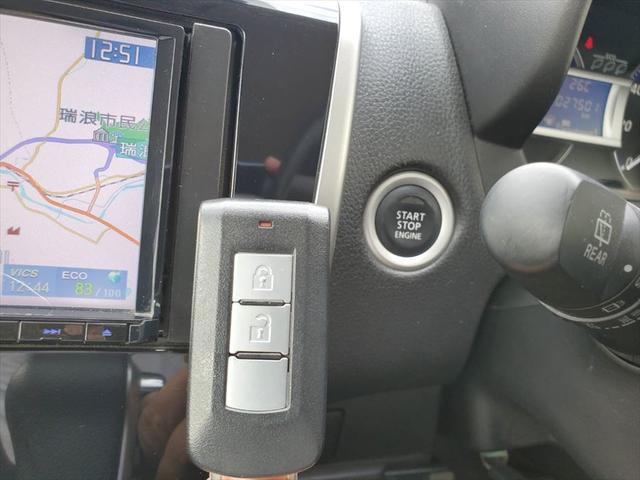 Gセーフティパッケージ 1年保証付 衝突軽減ブレーキ アラウンドビューモニター メモリーナビ 地デジTV HIDヘッドライト オートライト スマートキー プッシュスタート シートヒーター アイドリングストップ(44枚目)