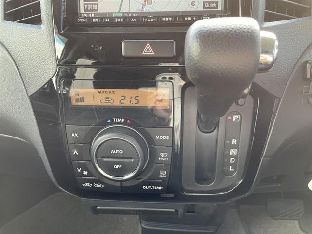XS 1年保証付 メモリーナビ 地デジTV バックカメラ スマートキー HIDヘッドライト オートライト 純正14インチアルミホイール プライバシーガラス(30枚目)