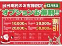 J CDオーディオ キーレス 電動格納ミラー ABS(5枚目)