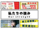 J 1年保証付 純正メモリーナビ 地デジTV キーレス ABS CD再生(2枚目)