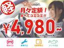 J 1年保証付 純正メモリーナビ 地デジTV キーレス ABS CD再生(3枚目)