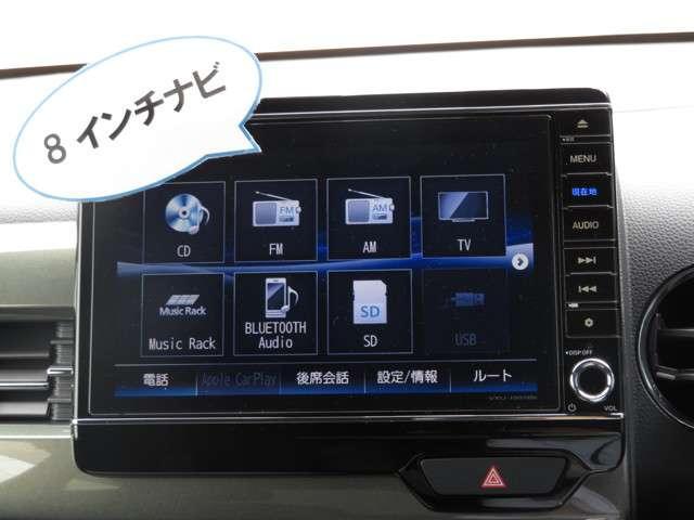 L・ターボホンダセンシング 無料保証付 当社元試乗車 純正8インチナビ ETC バックカメラ LEDヘッドライト ドラレコ クルーズコントロール シートヒーター サイドカーテンエアバック フルセグTV DVD再生可 キーレス(8枚目)