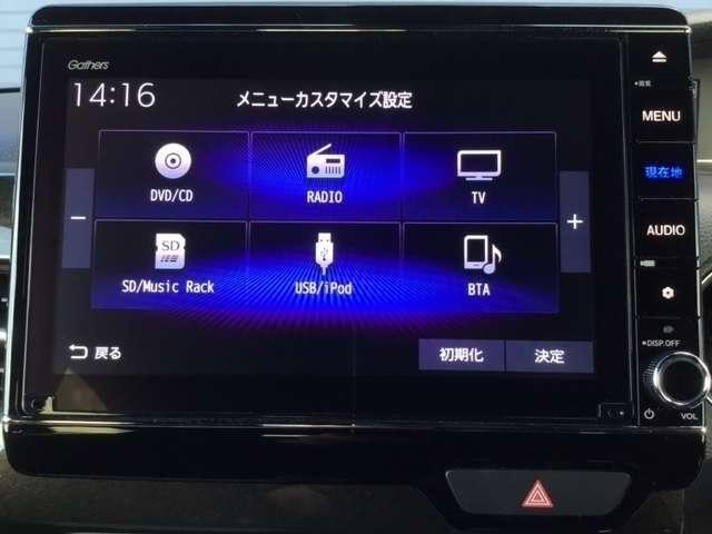 Lターボ 8インチインターナビ Bluetooth接続 フルセグTV ETC DVD再生 バックカメラ ドライブレコーダー 両側PSD 純正アルミ 禁煙車 2年間無料保証付 スマートキー シートヒーター(8枚目)