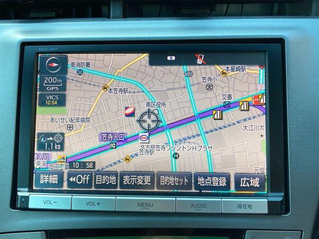 S ディーラーオプションナビ バックカメラ フルセグTV ビルトインETC スマートキー プッシュスタート HIDヘッドライト 純正AW(30枚目)