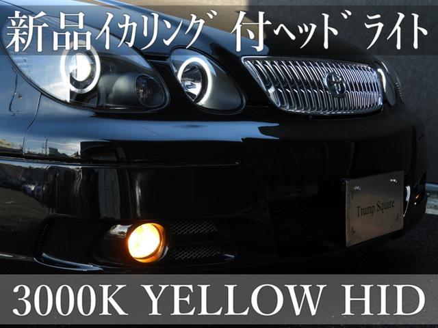 S300ベルテックスED/フルエアロ/車高調/ヘッド/テール(8枚目)