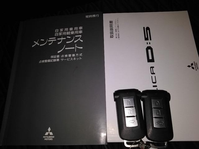 2.2 G パワーパッケージ ディーゼルターボ 4WD(20枚目)