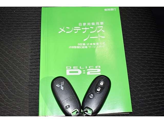 X メモリーナビ・ワンセグTV・バックカメラ(19枚目)