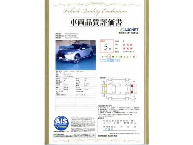 AIS評価『5』/【早い者勝ち】当社で使用していた新車試乗車です!<車両状態:良><走行距離:少><半年毎の点検整備もキッチリ>でお勧めの一台です。