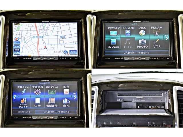 S 両側電動スライドドア・HDDナビ・ETC(3枚目)