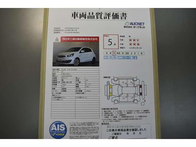 「三菱」「ミラージュ」「コンパクトカー」「岐阜県」の中古車2