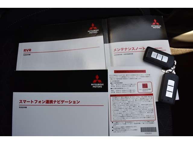 「三菱」「RVR」「SUV・クロカン」「岐阜県」の中古車15